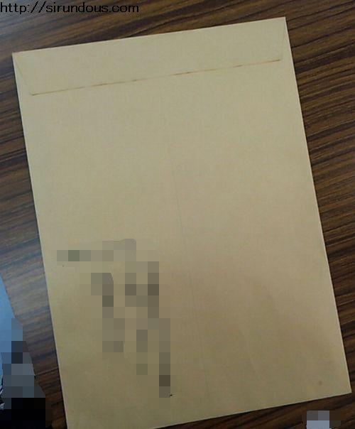 封筒 a4