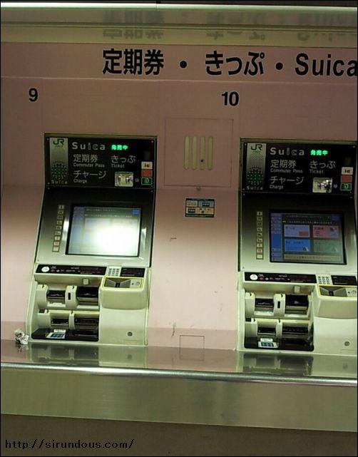 新幹線で東京・郡山間を格安料金で行く方法 新幹 …