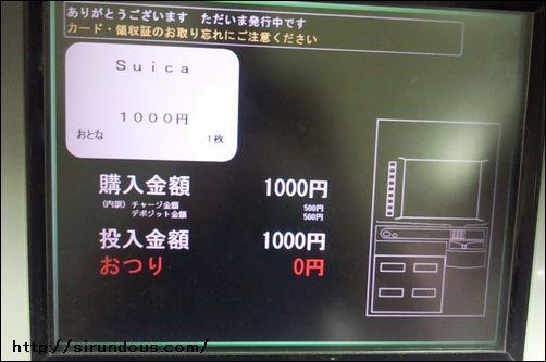 sci10