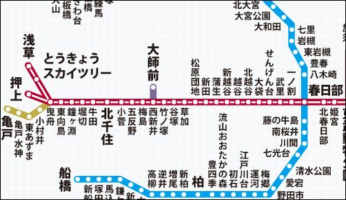 asakami4