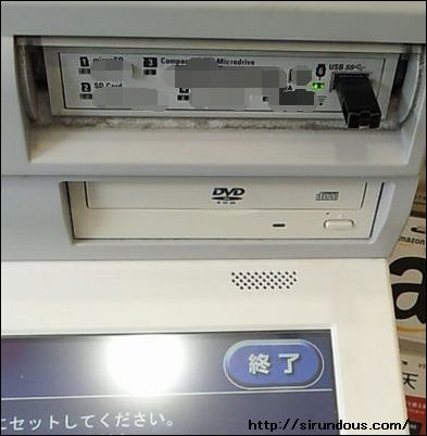 ワード pdf 変換 コンビニで印刷